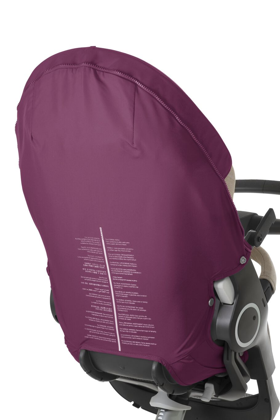 Stokke® Stroller Seat Back Cover, Purple, mainview