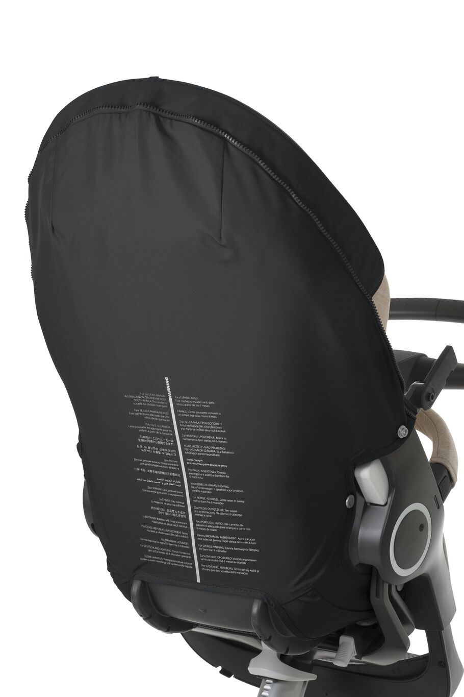 Stokke® Stroller Seat Back Cover, Black, mainview