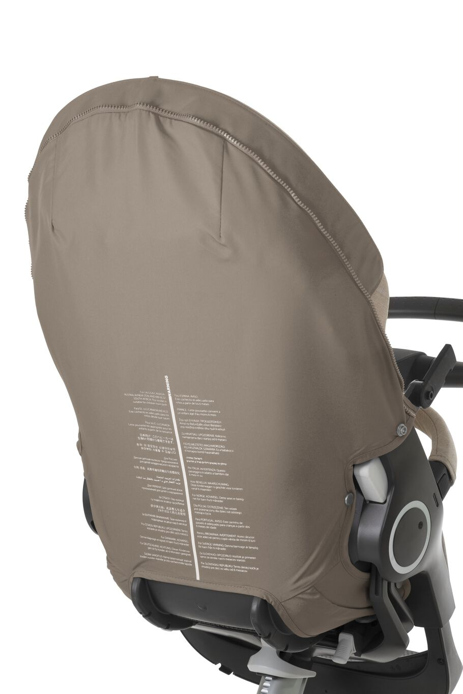 Stokke® Stroller Seat Back Cover, Brown, mainview