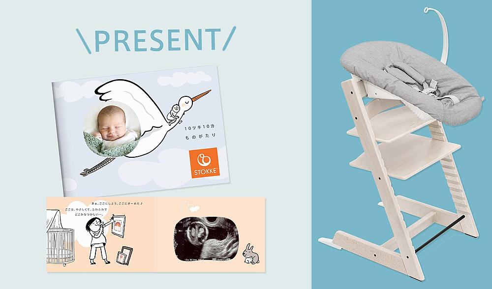 Japan Promotion TT Newborn Set 2020