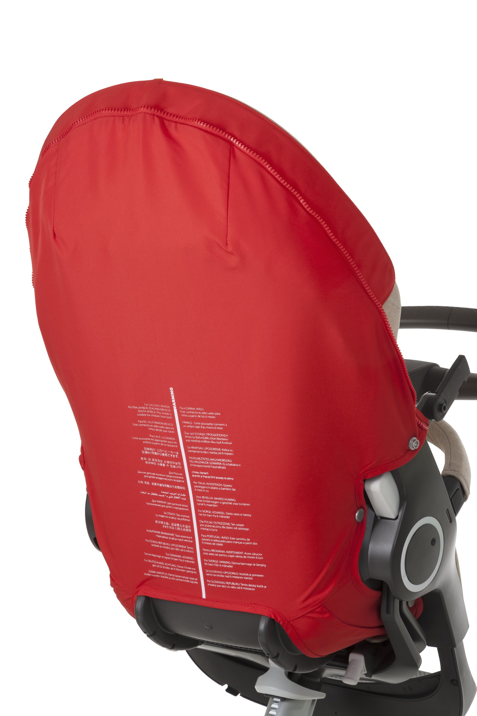Stokke® Xplory® Back Cover Red, Red, mainview